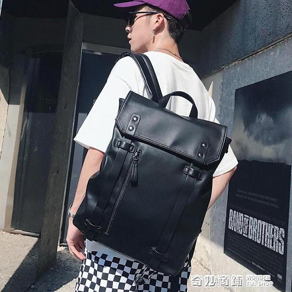 潮流新款背包青年男包簡單純色皮質雙肩包休閒戶外背包旅行包書包【全館免運】