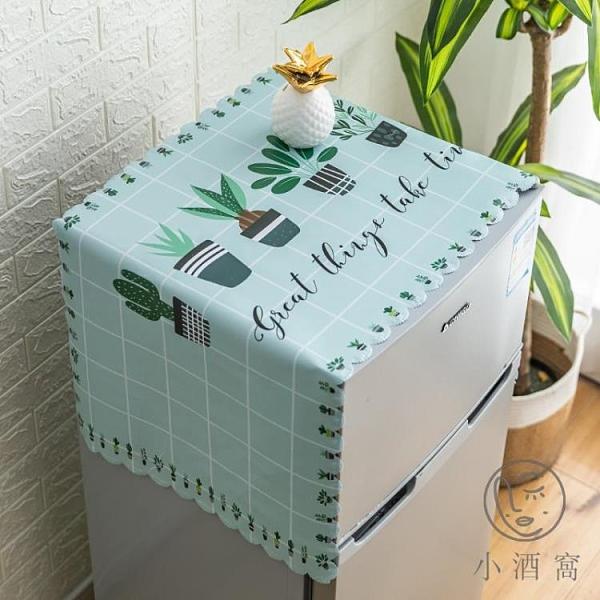 多用蓋巾微波爐防塵布洗衣機罩防塵罩防水【小酒窩服飾】