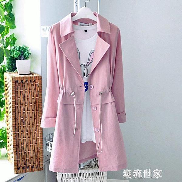 春夏新款韓版寬鬆大碼中長款風衣女純色收腰顯瘦七分袖薄開衫外套『潮流世家』