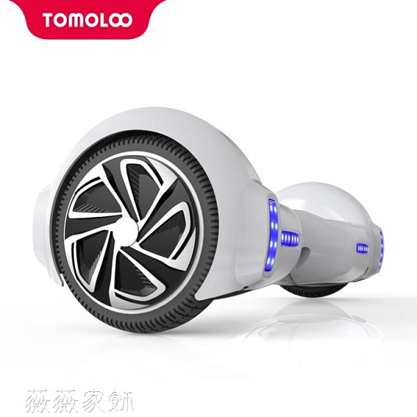 電動平衡車 TOMOLOO電動平衡車智慧APP代步車兩輪兒童成人自平行思維車 薇薇MKS