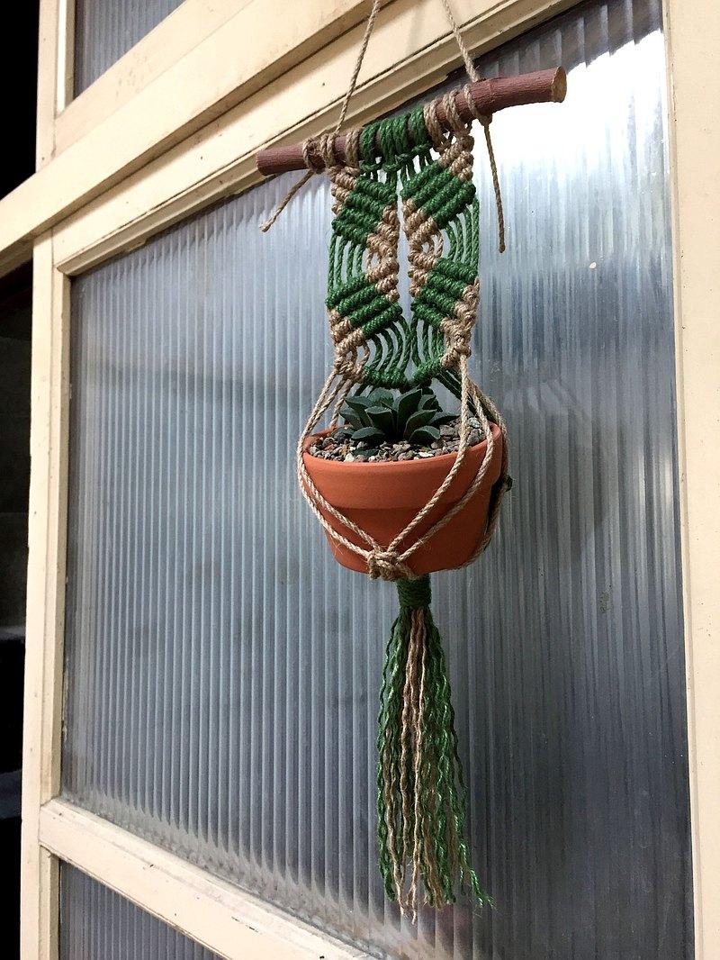 雙色編織吊盆