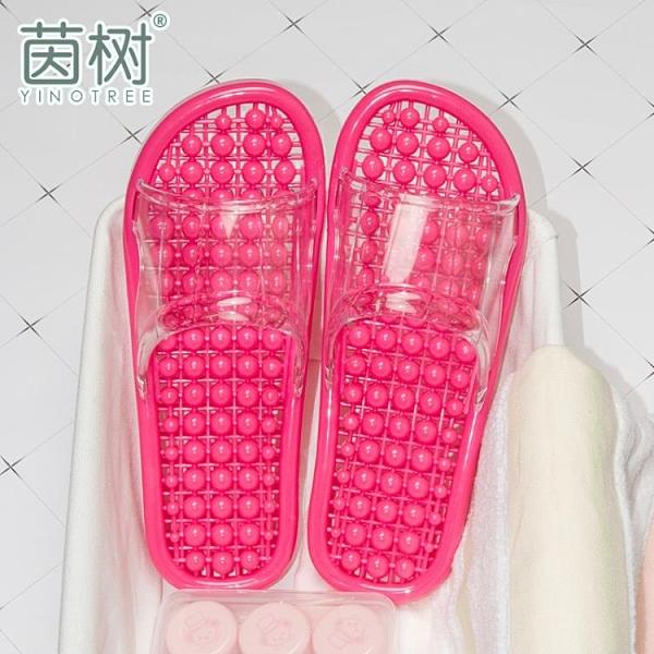 涼拖足底按摩拖鞋女夏季室內家用浴室漏水防滑腳底穴位家居足療鞋 設計師生活