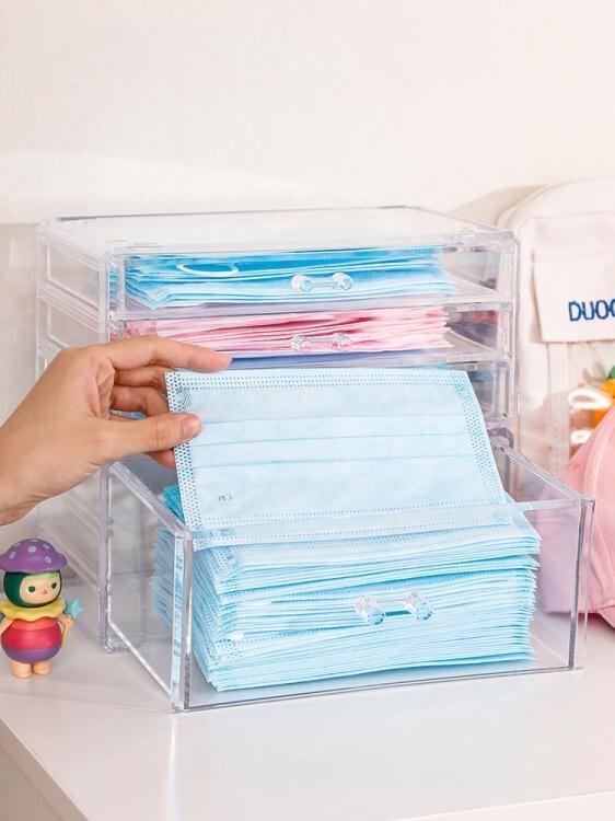 口罩收納盒 口罩收納盒家用透明收納箱整理袋便攜口罩盒兒童收納神器收藏盒 年貨節預購