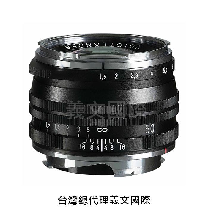 福倫達專賣店:Voigtlander 50mm F1.5 II  S.C. VM(黑)(Leica,M6,M8,M9,M10,Bessa,GXR,R2A,R3A)