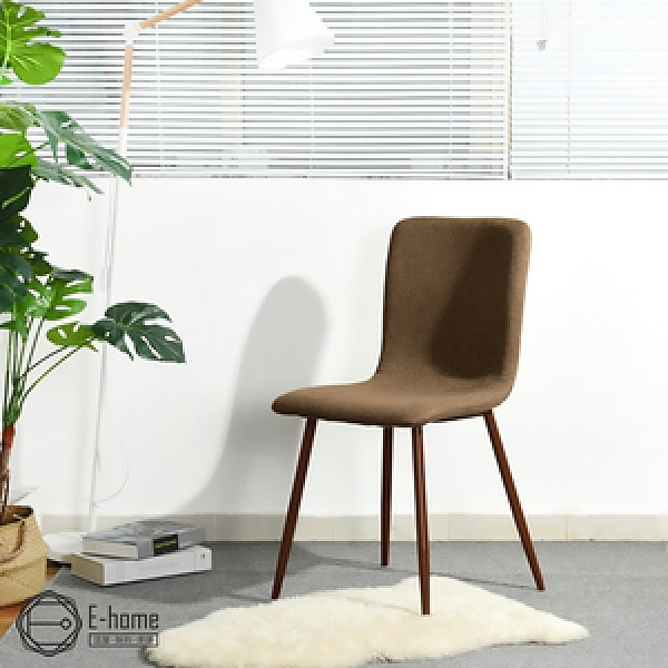 E-home Daisy戴希布面簡約餐椅-三色可選棕色