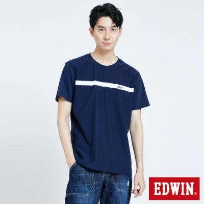EDWIN 提織單條 短袖T恤-男-丈青
