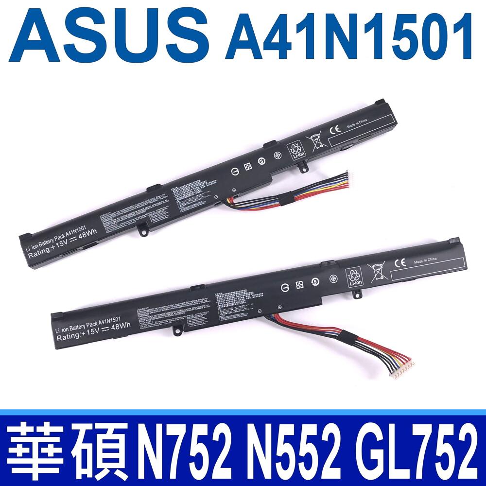 asus a41n1501 原廠規格 電池 n552vx n552vw n752 n752v