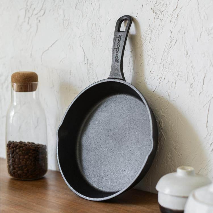 平底鍋鑄鐵一體成型平底鍋生鐵煎鍋無涂層不粘鍋迷你多用鍋