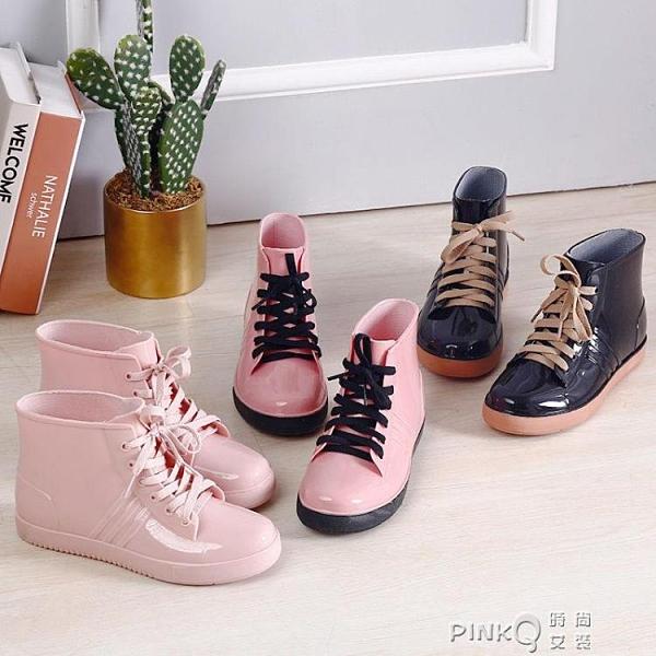 加絨棉雨鞋雨靴防水鞋膠鞋水靴女成人時尚學生短筒防滑保暖冬平底 pinkQ 時尚女裝