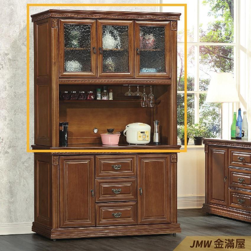 4.2尺北歐餐櫃收納 實木電器櫃 廚房櫃 餐櫥櫃 碗盤架 中島大理石金滿屋尺餐櫃-g833-2