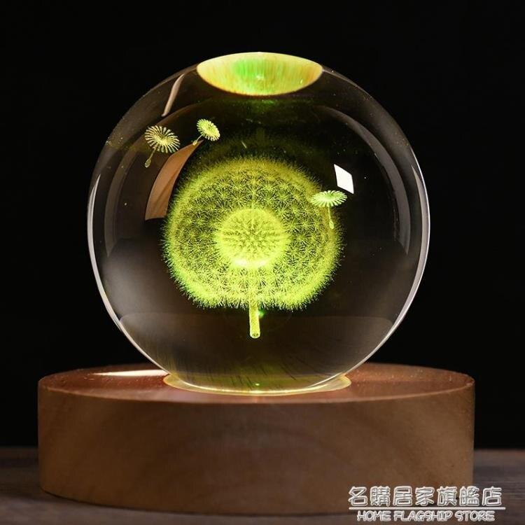 發光新款水晶球創意送同學女朋友蒲公英麋鹿四葉草銀河系生日禮物 全館特惠8折