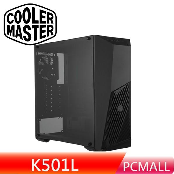 CoolerMaster 酷碼 MasterBox K501L 電競機殼 ATX 電腦機殼