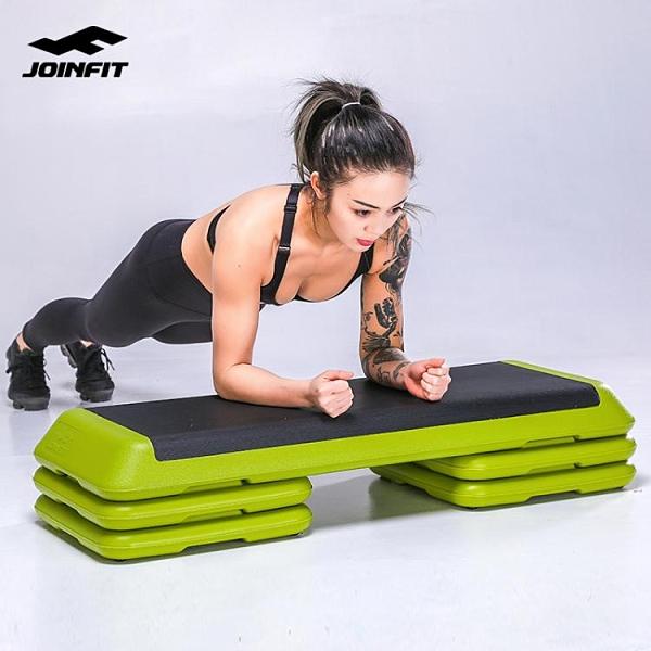 拉筋板Joinfit 健身踏板 有氧運動拉筋板 家用韻律踏板 跳操健身房裝備 小山好物