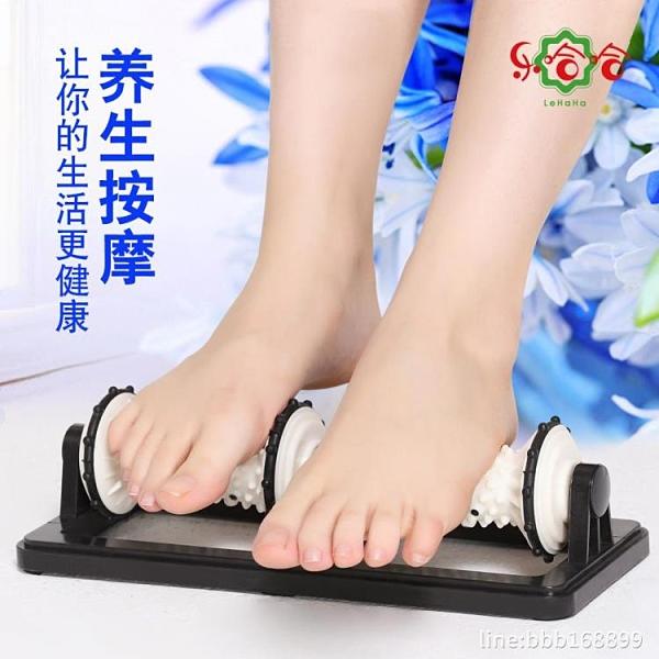 足底按摩器 家用足底按摩器滾輪式腳底腳部老人父母禮品實用 星河光年DF