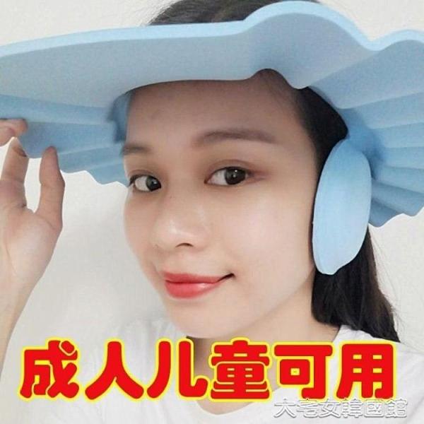 洗頭帽洗髮帽男童洗澡沐浴成人調節大人耳朵大號擋水兒童洗頭帽防水護耳老人 快速出貨