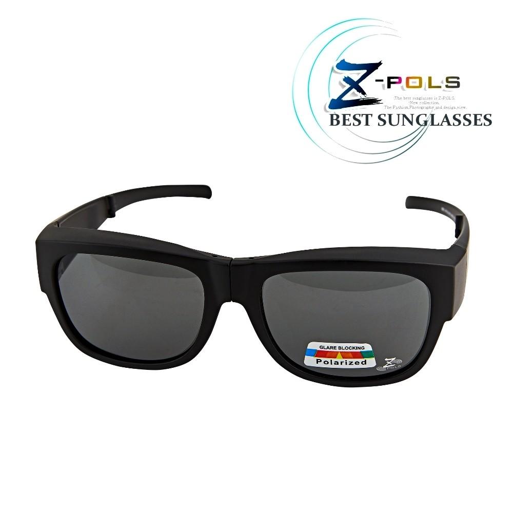 【Z-POLS】新一代包覆式多功能可折疊收納設計 抗UV400頂級Polarized寶麗來偏光太陽眼鏡套鏡(消光黑款)