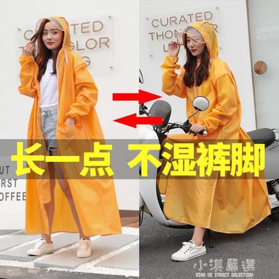 雨衣男女長款全身透明防護電動車自行電瓶車雨衣單人成人加厚雨披
