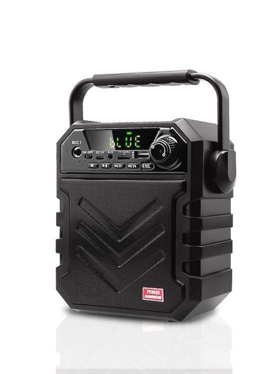 [假期折扣]小音箱萬利達X11藍芽音箱廣場舞音響低音炮超大音量重低音戶外手提便攜式