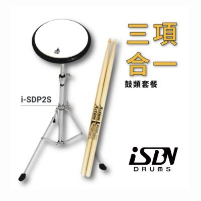 iSBN SDP2 打點板+支架+鼓棒套餐