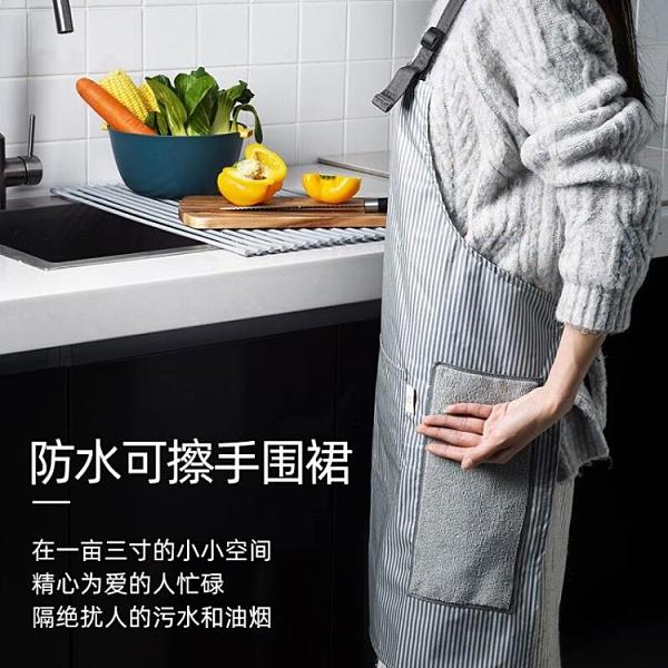 可擦手圍裙 防水防油 烘焙烹飪做飯罩衣圍腰廚房家務工作服 男女 韓美e站