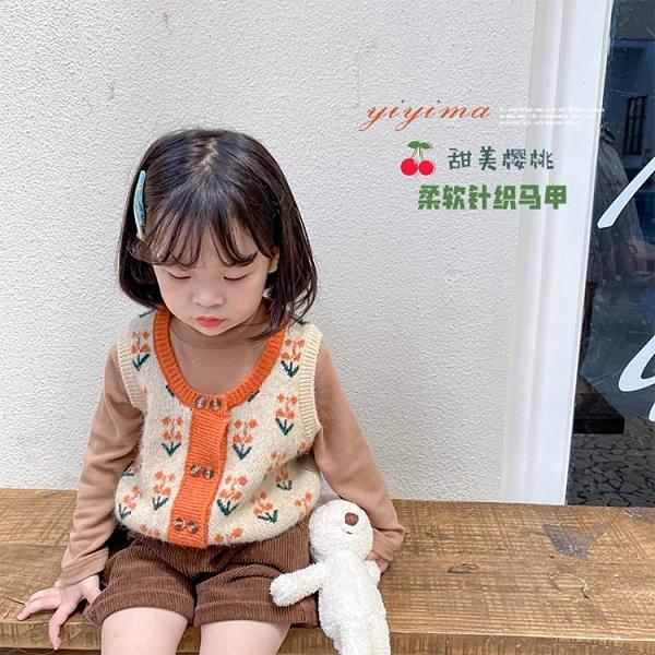 女童馬甲秋裝綿羊毛小櫻桃毛線馬夾兒童復古撞色針織毛衣背心 樂淘淘