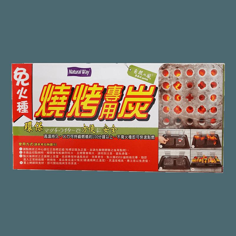 自然風免火種燒烤專用炭(12盒/箱)