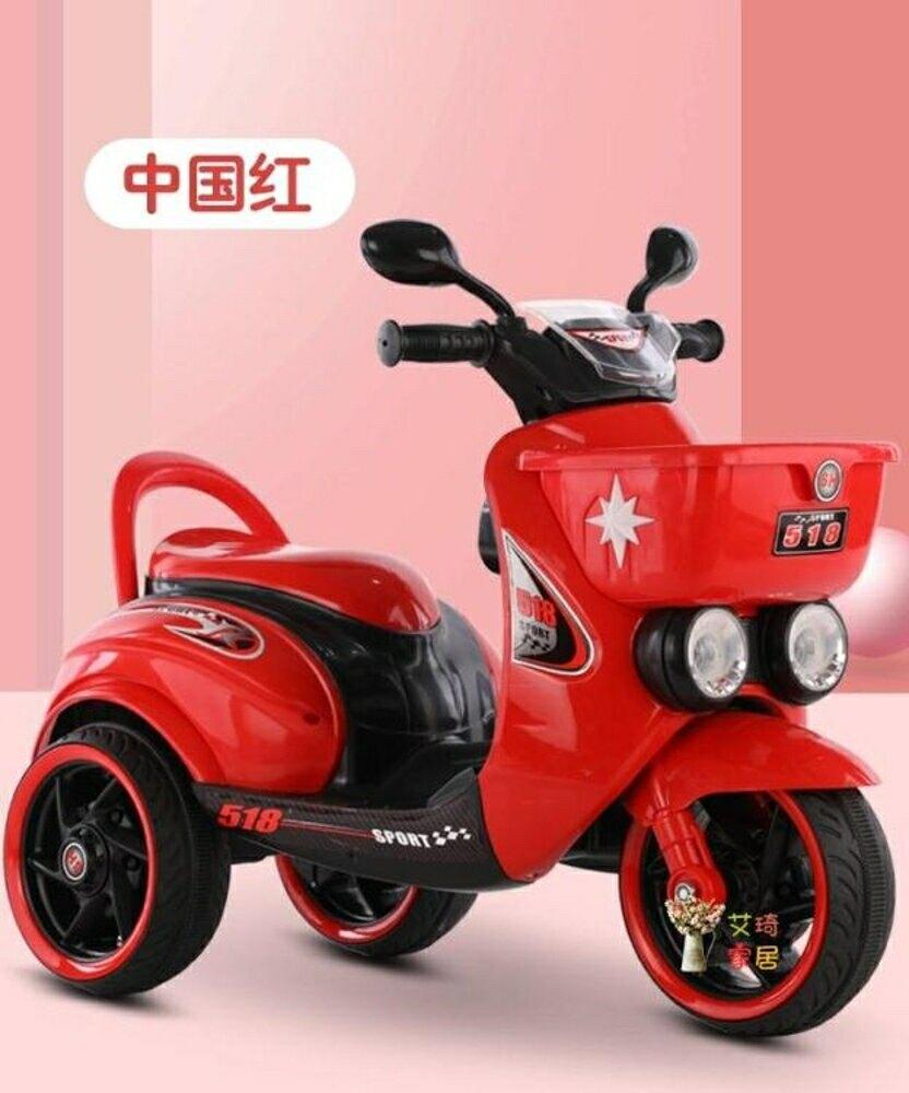 兒童電動摩托車 新款兒童電動摩托車三輪車男女寶寶充電瓶車玩具車童車T 3色【99購物節】