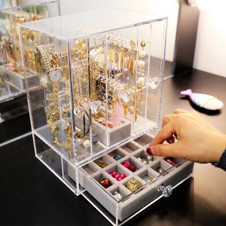 首飾收納盒簡約透明壓克力首飾盒收拾耳夾耳釘耳環掛架