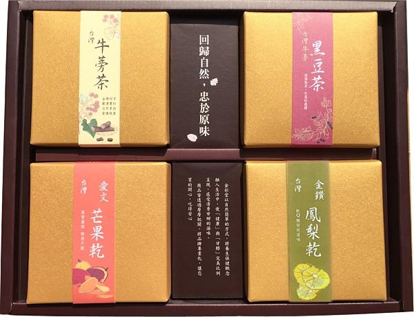 【金福旺禮盒】牛蒡茶/牛蒡黑豆茶/鳳梨乾/芒果乾-養生果乾-一次擁有 最佳伴手禮 附精美提袋