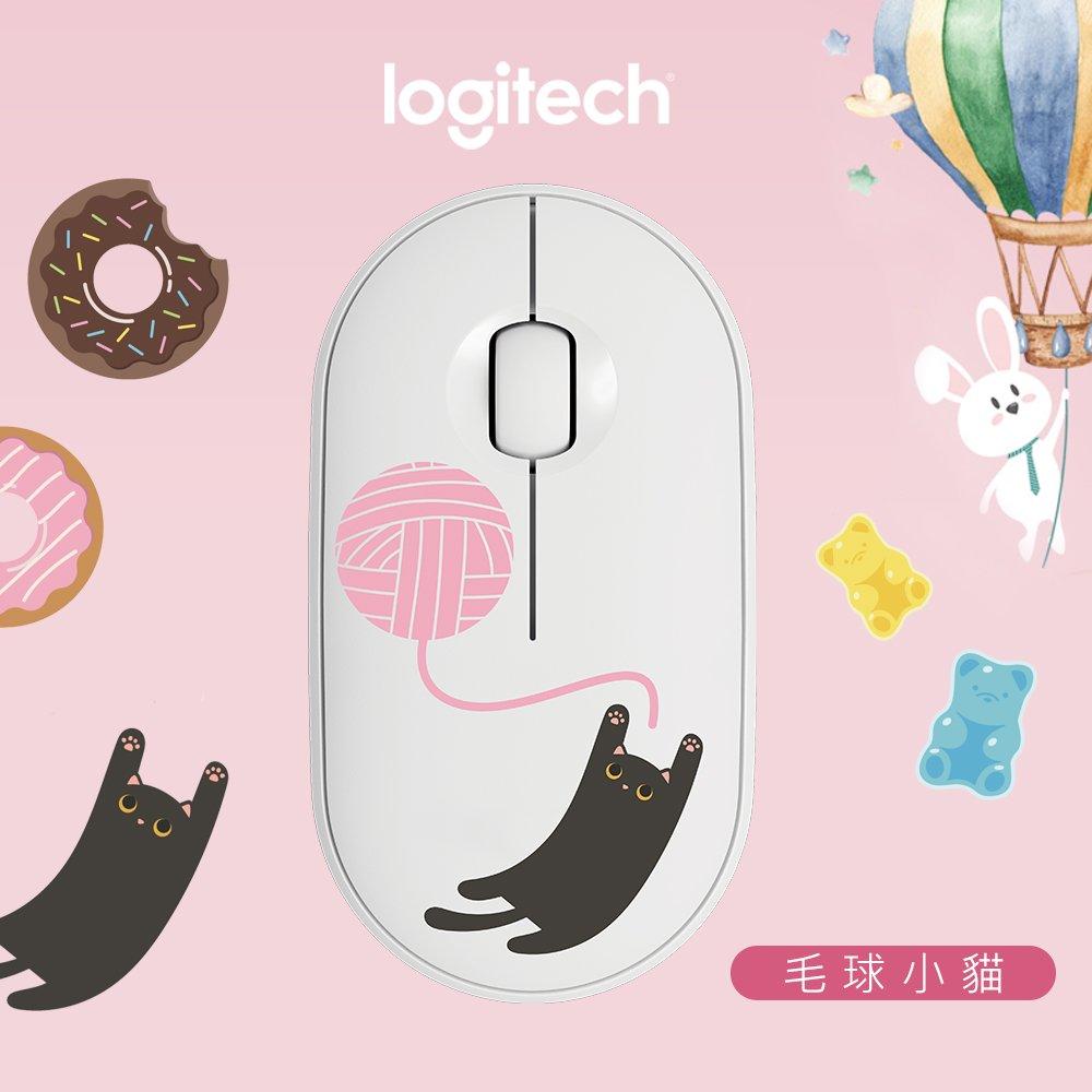 ★快速到貨★羅技 Logitech Pebble M350個性化上蓋(毛球小貓)