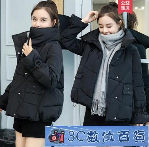 胖MM羽絨棉衣女短款韓版寬鬆2021新款加厚清倉冬季外套ins棉服 3C數位百貨