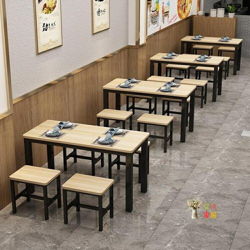 快餐店桌椅 餐桌桌椅組合家用面館簡易飯桌現代簡約食堂飯店餐廳吃飯桌子T【99購物節】