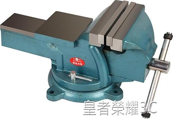 桌虎鉗 重型台虎鉗多功能家用工業汽修鉗台鉗工作台虎鉗旋轉活動台鉗YTL