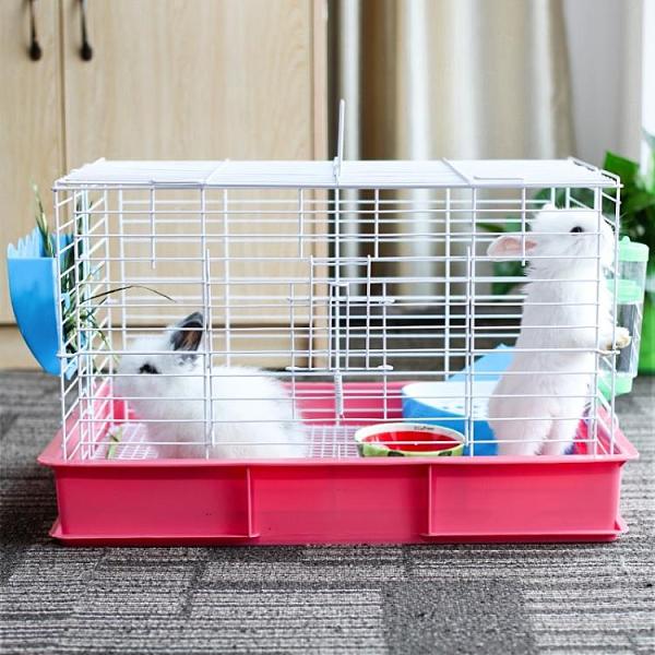 防噴尿兔籠兔子荷蘭豬籠子