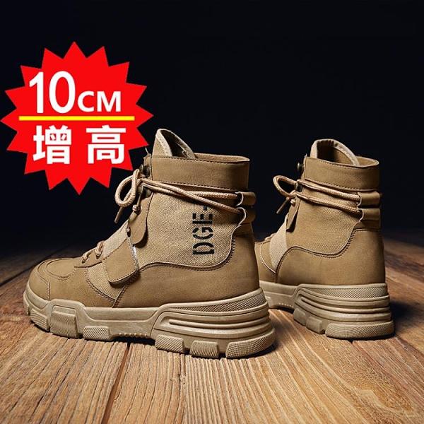 馬丁靴厚底6cm春季復古潮鞋隱形內增高8厘米10cm工裝靴英倫風潮鞋  降價兩天