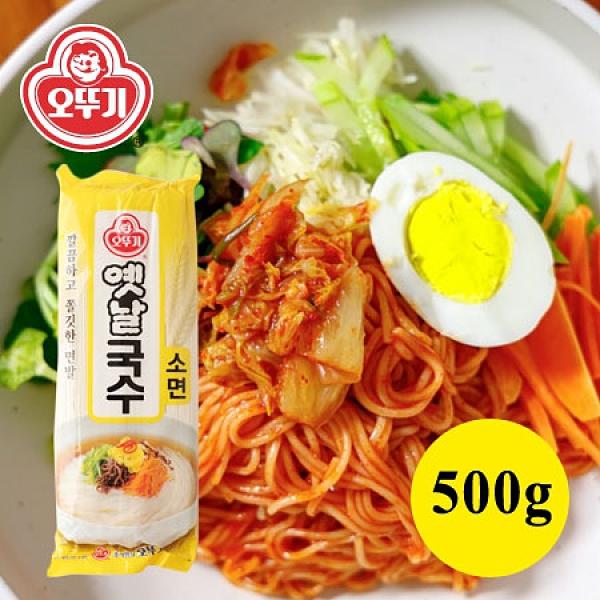 韓國 OTTOGI 不倒翁 傳統素麵 500g 素麵 麵線 細麵 純麵條 傳統麵線 韓國麵線 素食可食