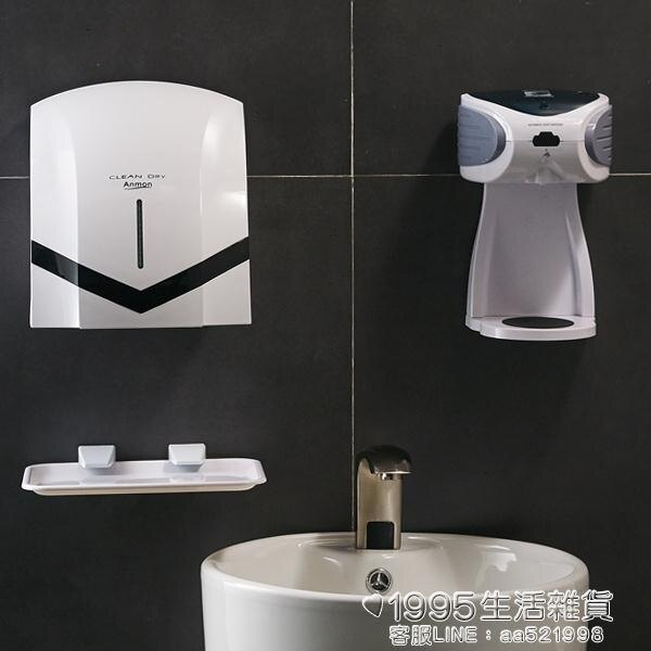 Anmon干手器全自動感應烘干機手器商用衛生間烘手機智慧家用烘手 年貨節預購