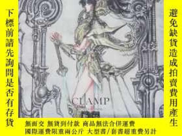 二手書博民逛書店日版罕見聖傳非天夢魔畫集Y229835 CLAMP 新書館 出版1991