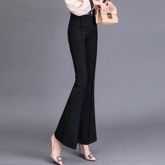 垂感高腰顯瘦微喇叭女2020夏裝新款韓版百搭時尚女士休閑褲長褲子