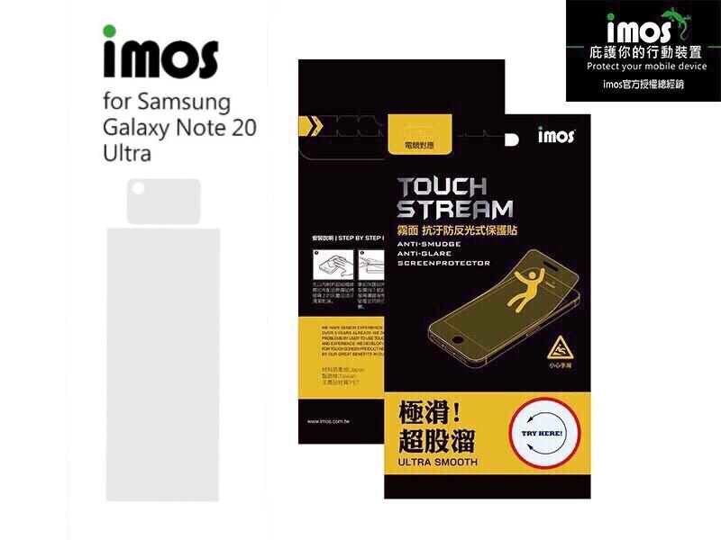 子奇 imos samsung note 20 ultra 霧面 電競螢幕保護貼