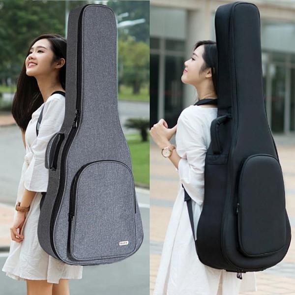 琴盒 吉他包41寸40寸加厚民謠木吉他琴盒雙肩吉他潮背袋包個性防水防震 夢藝
