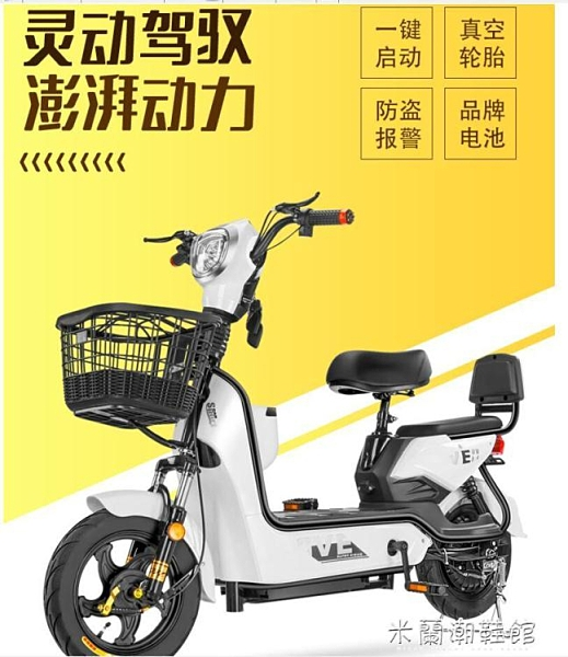 電動機車 新國標48V新款電動車電動自行車小型電瓶車男女兩輪代步車 快速出貨YYJ