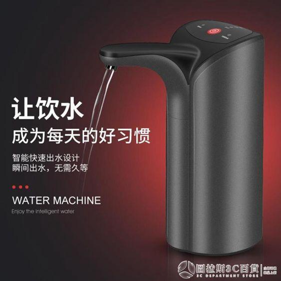 上水器飲水機桶裝水電動抽水器USB充電款桶裝水上水器自動吸水泵