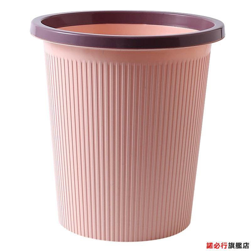 【特價】家用簡約客廳垃圾桶無蓋廁所小紙簍衛生間廢紙桶北歐廚房大拉圾筒
