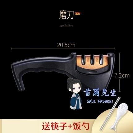 磨刀器 磨刀神器菜刀廚房多功能剪刀磨刀棒棍全自動磨刀石家用磨刀器