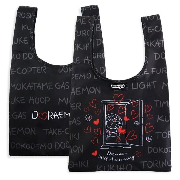﹝三代﹞murmur 哆啦A夢 小叮噹 50週年限定款 便當袋 購物袋 手提袋 隨身購物袋 小購物袋 飲料袋