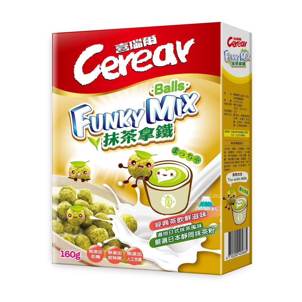 【喜瑞爾】FUNKY MIX 抹茶拿鐵(160g)(即期)