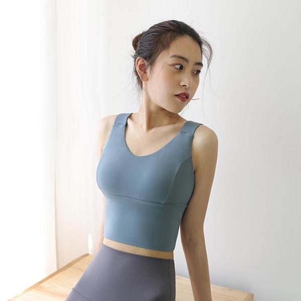 裸感運動文胸跑步內衣 健身bra收副乳聚攏瑜伽背心薄夏防震防下垂 萬聖節狂歡價