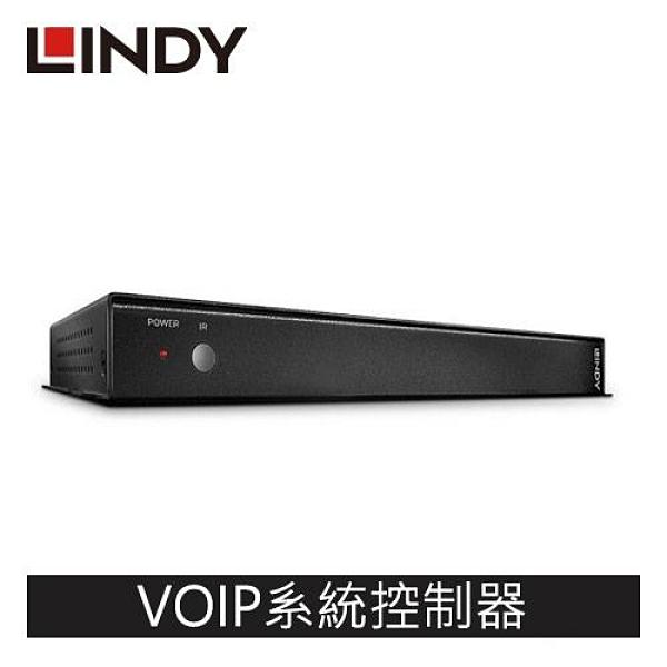 LINDY林帝 VOIP系統控制器