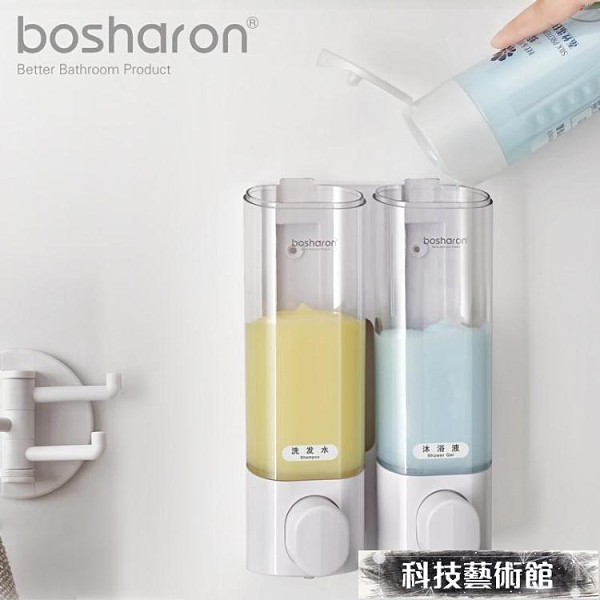 給皂機 免打孔皂液器酒店浴室洗發水沐浴露盒子壁掛式衛生間家用洗手液瓶 交換禮物